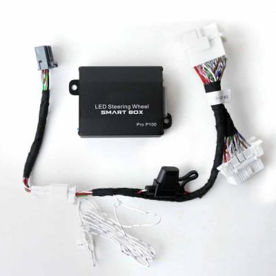 Vicrez Steering Wheel Smart Box vz102252